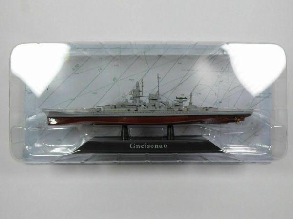 GM105 208  Atlas DeAgostini 1//1250 Scale Japan Battleship IJN Yamoto WW II SALE